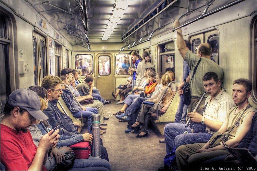 метро, vanyakisly