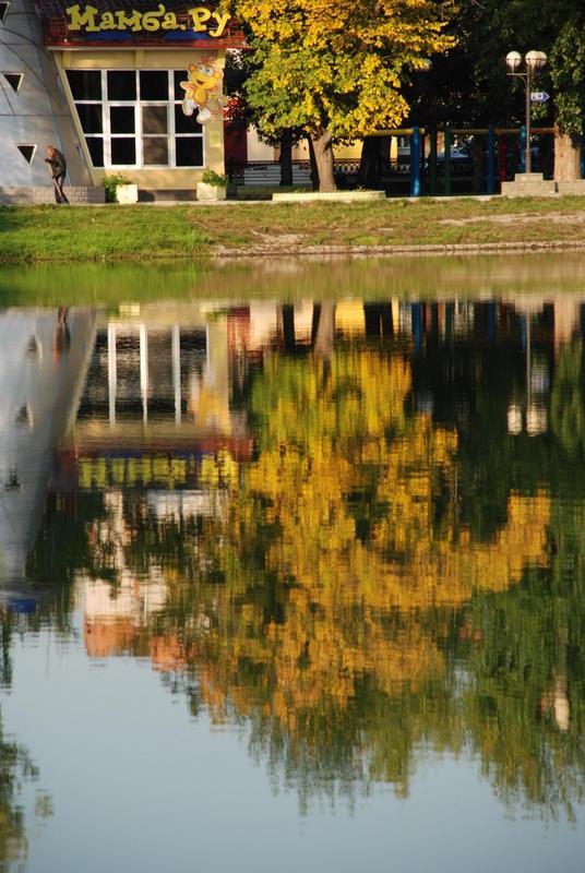 осень, город, вода, отражение, Евген