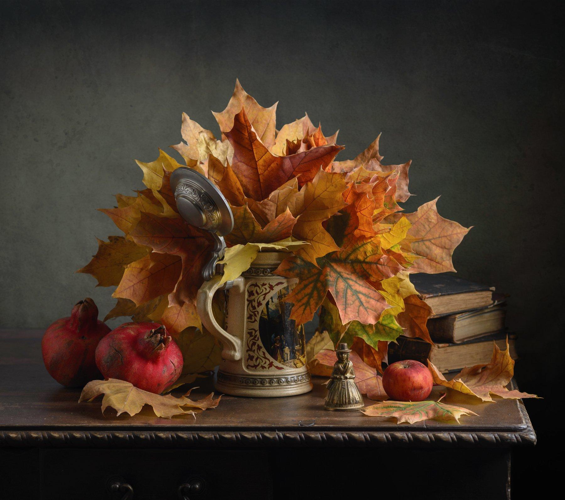 кленовые листья, осень, книги, fashionfoodfoto