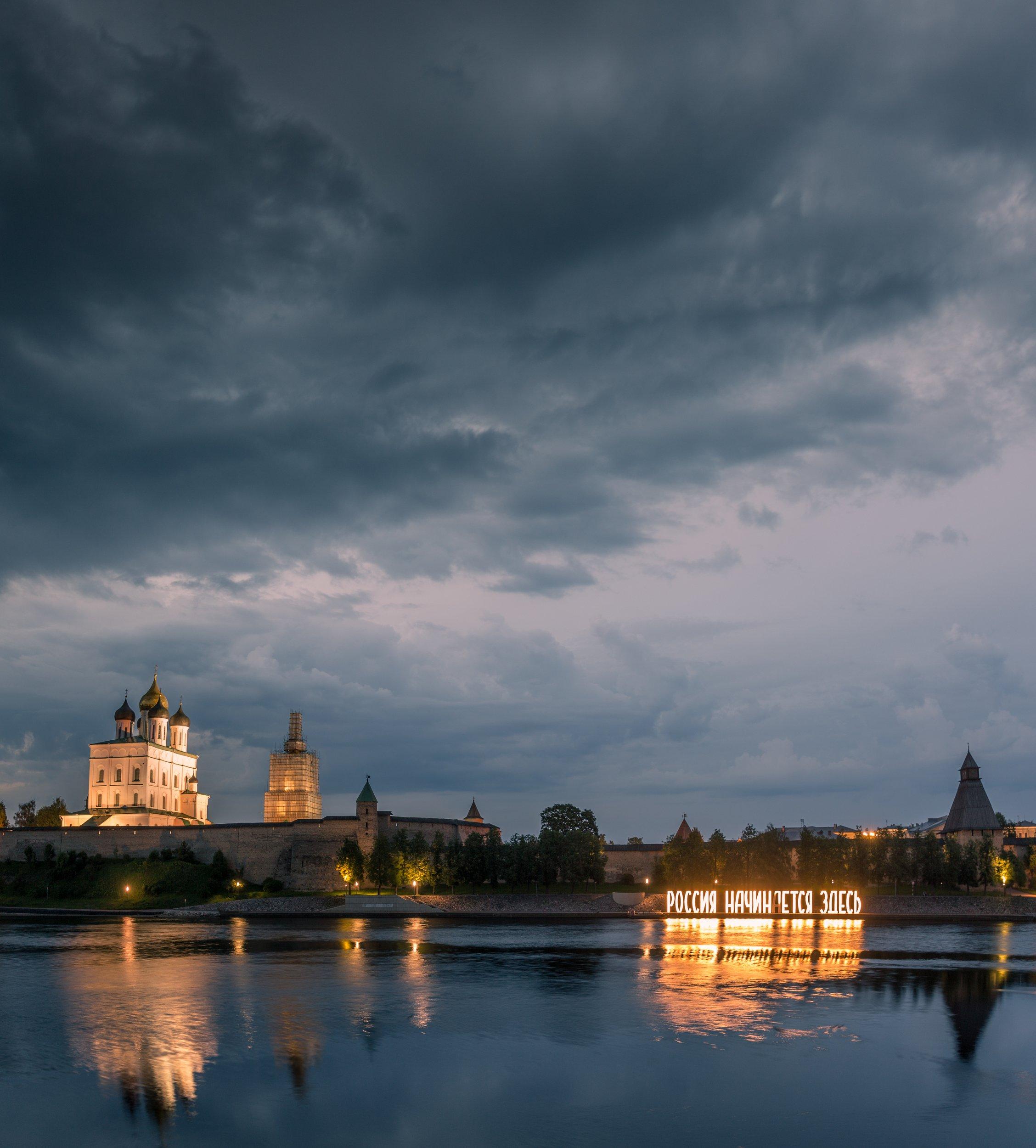 псков, пейзаж, облака, россия, Горюнов Андрей