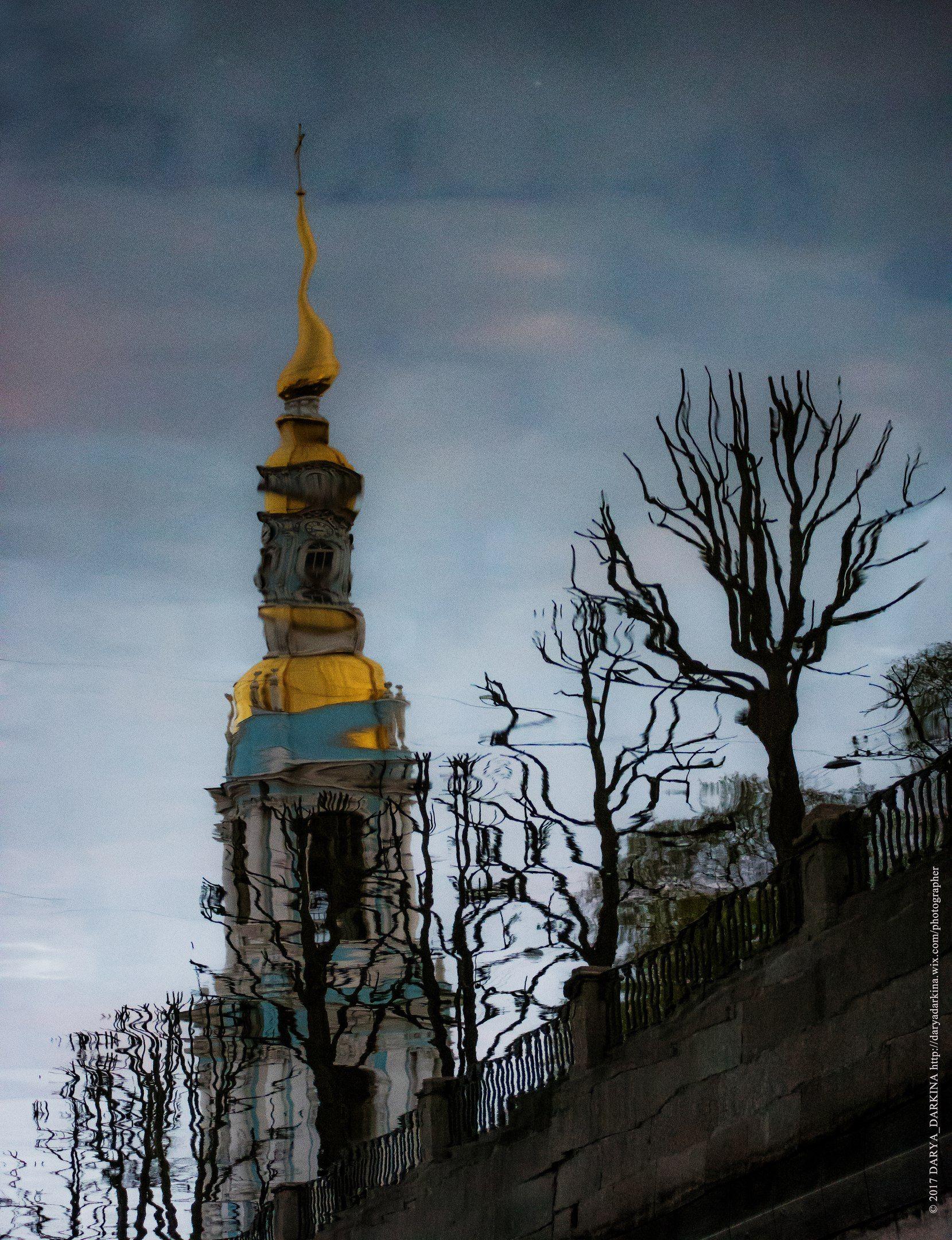 отражение, вода, город, архитектура, спб, Даркина Дарья