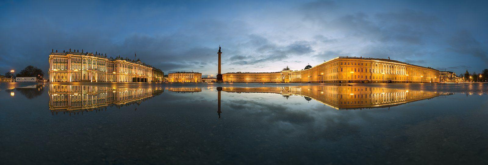 Дворцовая площадь, Отражение, Панорама, Рассвет, Санкт петербург, Sergey Louks