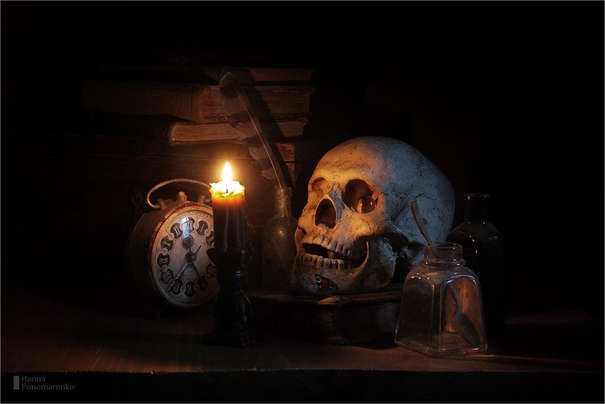 череп, свеча, книга, Hanna Ponomarenko