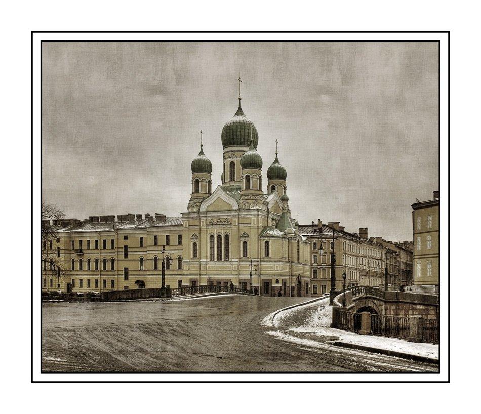 санкт-петербург, свято-исидоровская церковь, лычёв александр, Лычёв Александр
