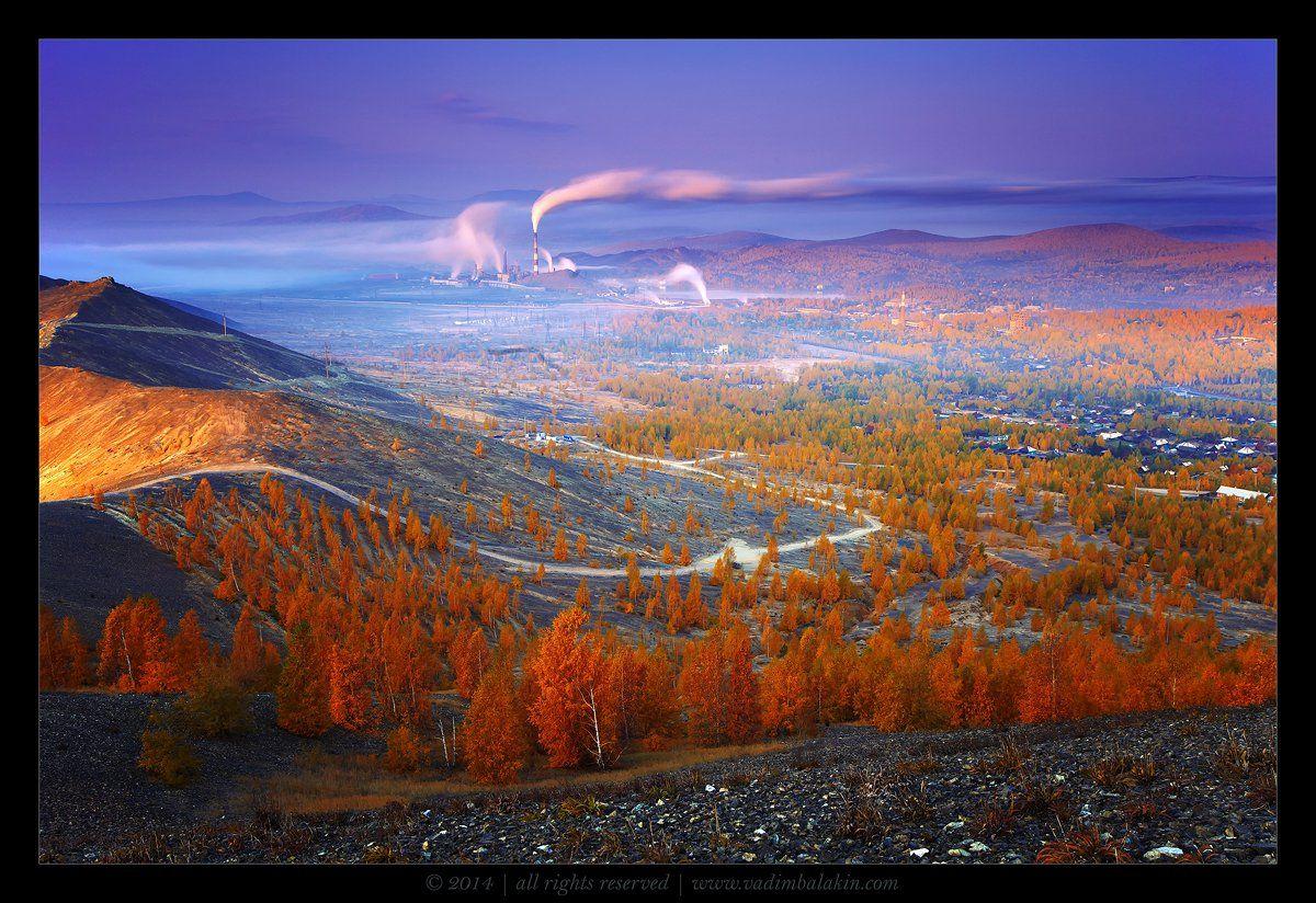 Осень в Мордоре Вадим Балакин