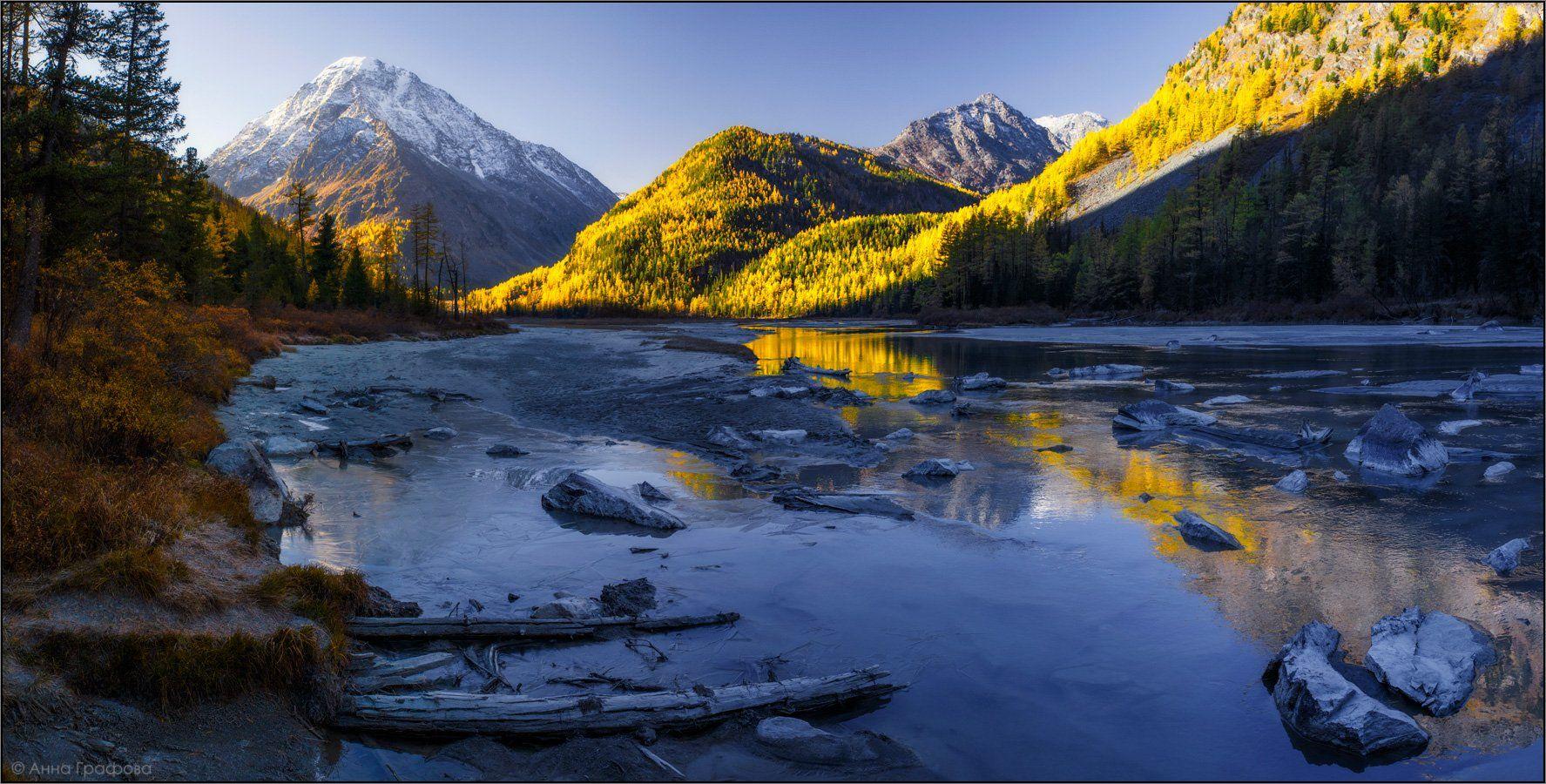 Алтай, Аня графова, Горный алтай, Горы, Катунский хребет, Кучерла, Осень, Аня Графова