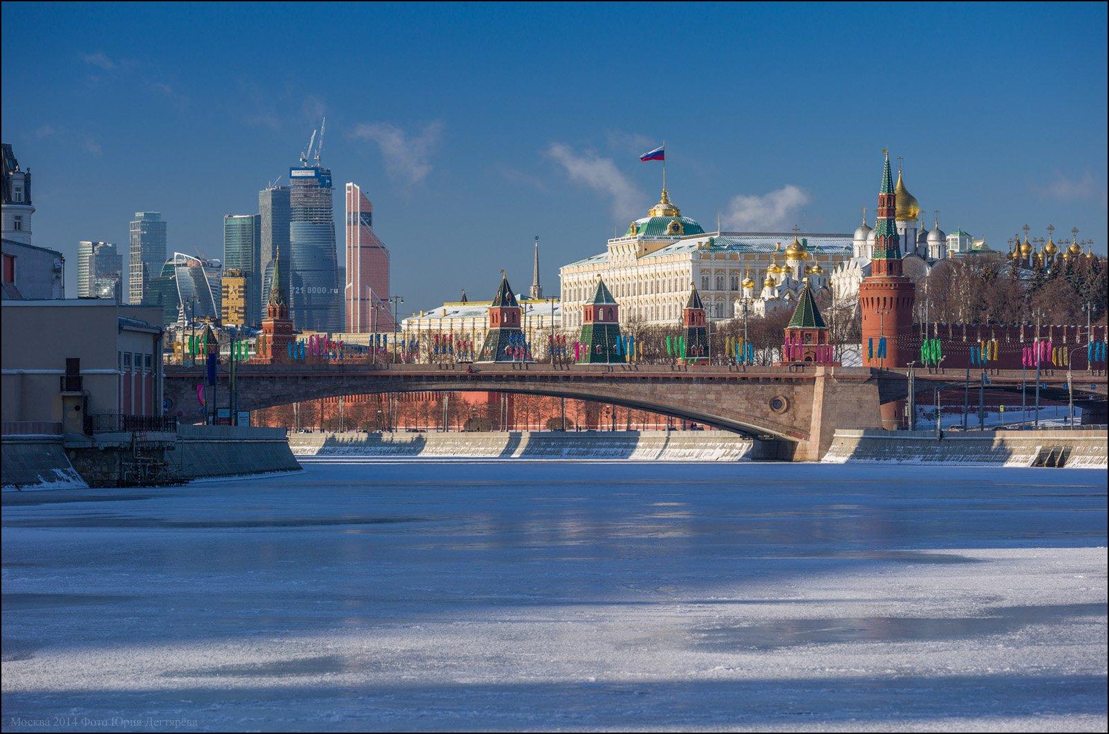 Зима, Кремль, Мороз, Москва, Река, Россия, Сити, Снег, Флаг, Юрий Дегтярёв