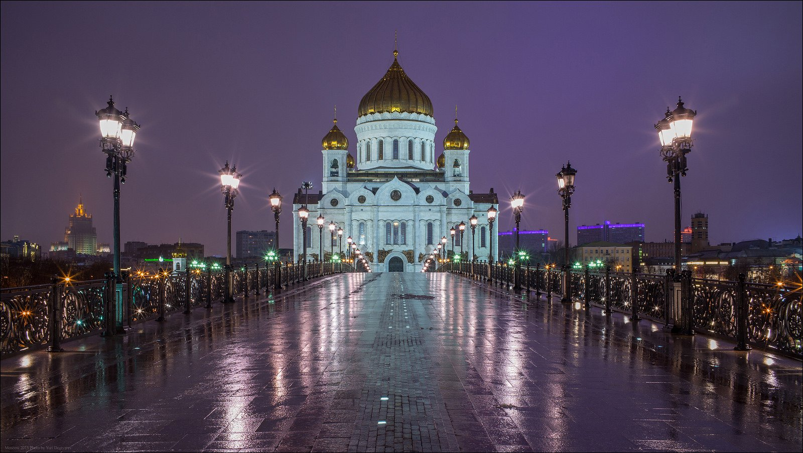 город, дождь, москва, мост, патриарший, россия, утро, фонари, храм, храм христа спасителя, Юрий Дегтярёв