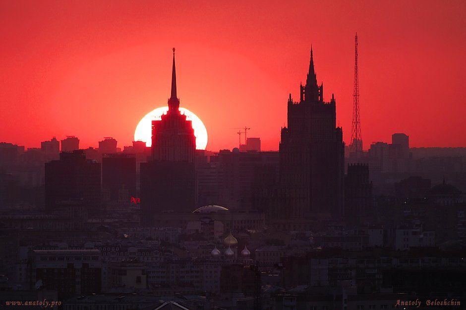 Закат, Москва, Анатолий Белощин