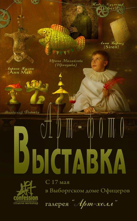 , Владимир Федотко