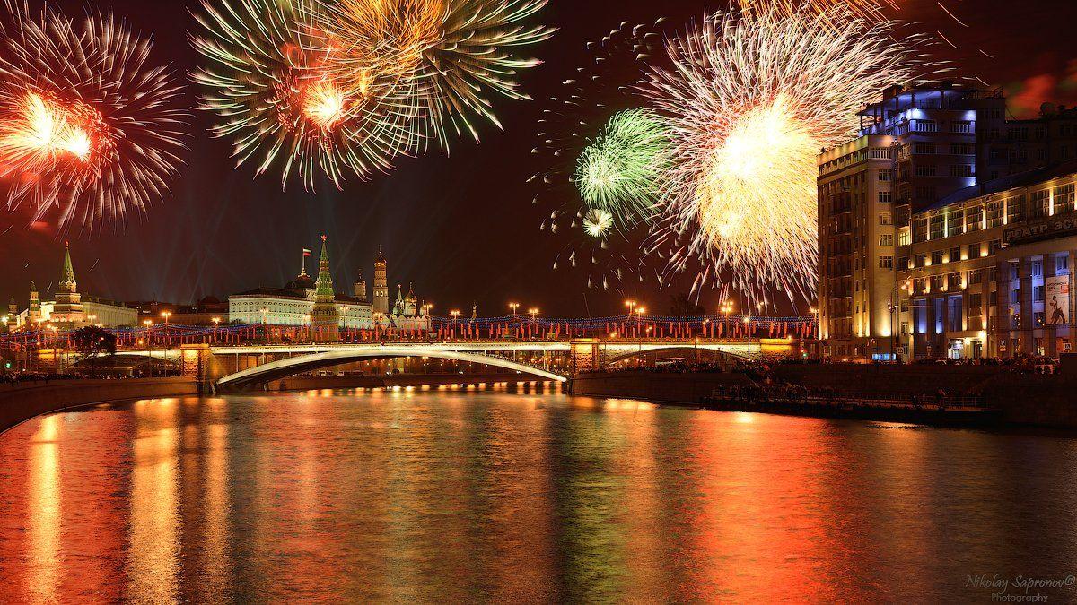 день победы, победа, москва, праздник, 9 мая, вечерняя москва, большой каменный мост, дом на набережной, театр эстрады, москва-река, кремль, московский кремль, салют, феерверк, Николай Сапронов