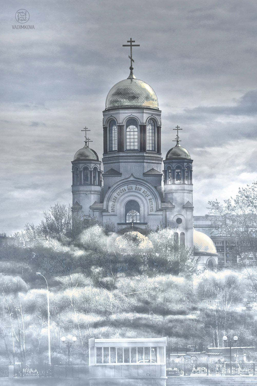 Екатеринбург, мир, VadimKOVA