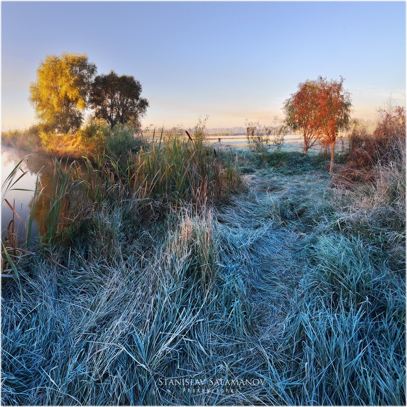утро, заморозок, иней, пруд, осень, Станислав Саламанов