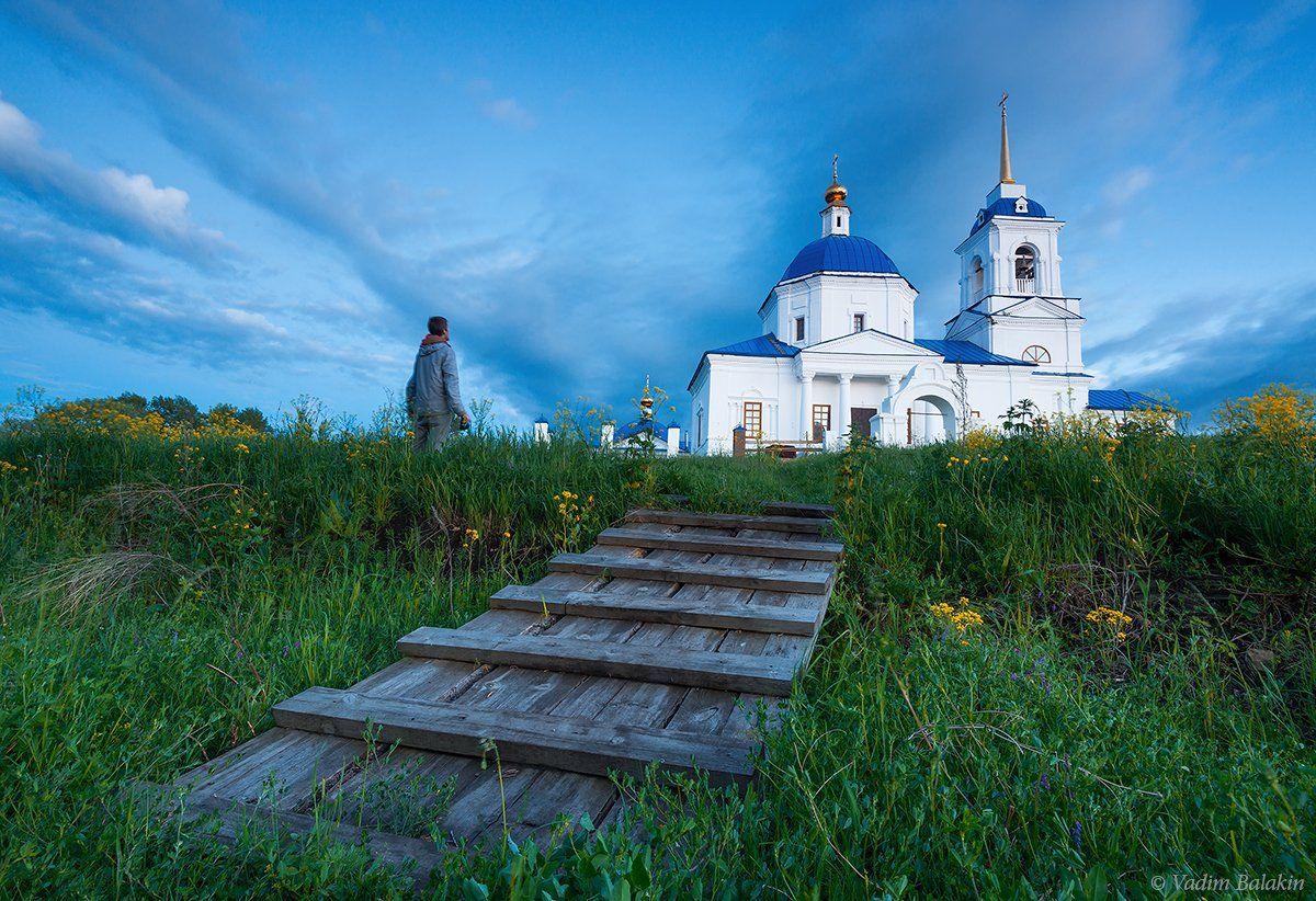 церковь, южный урал, Вадим Балакин