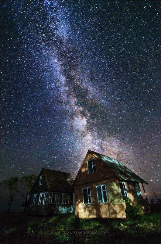 ночь, млечный путь, milky way, двое, домики, небо, звезды, Станислав Саламанов