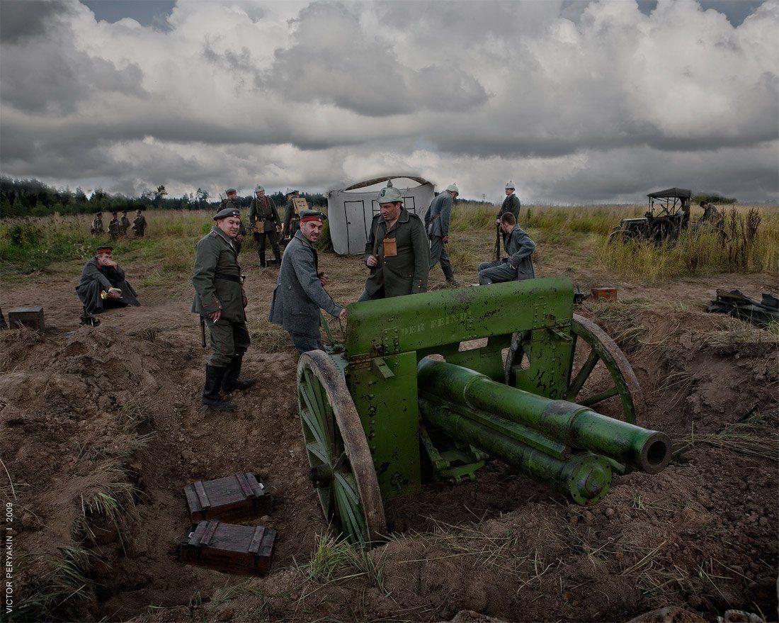 1916, реконструкция, пушкари, окопы, пушка, снаряды, война, старое, авто, солдаты, артиллерия, Виктор Перякин