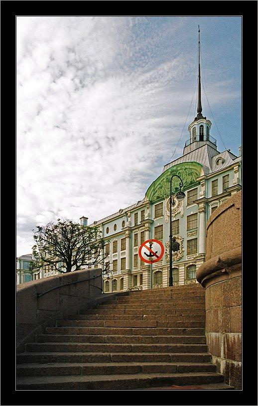 петербург, центр, петроградская наб., Kirill Shapovalov