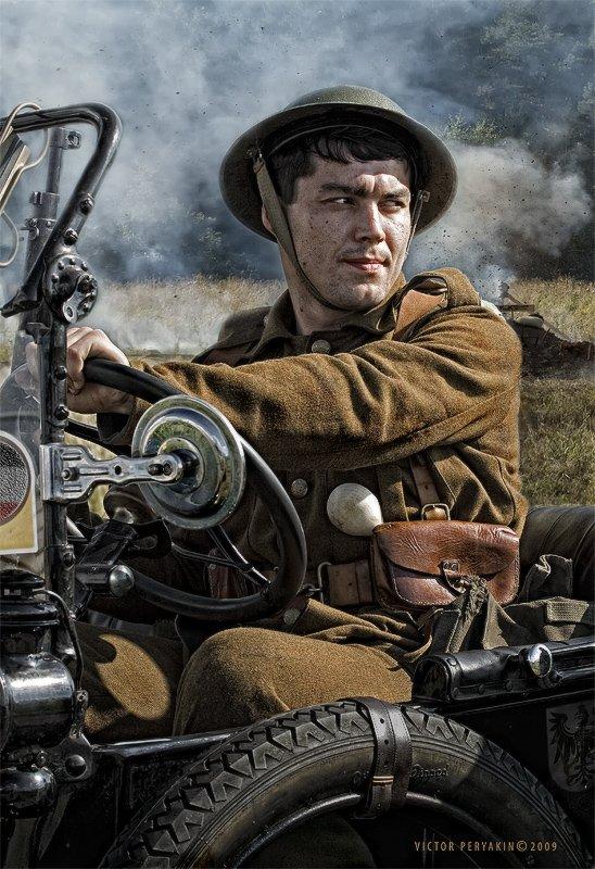 1916, авто, раритет, шофер, война, окопы, дымы, форма, прусак, Виктор Перякин