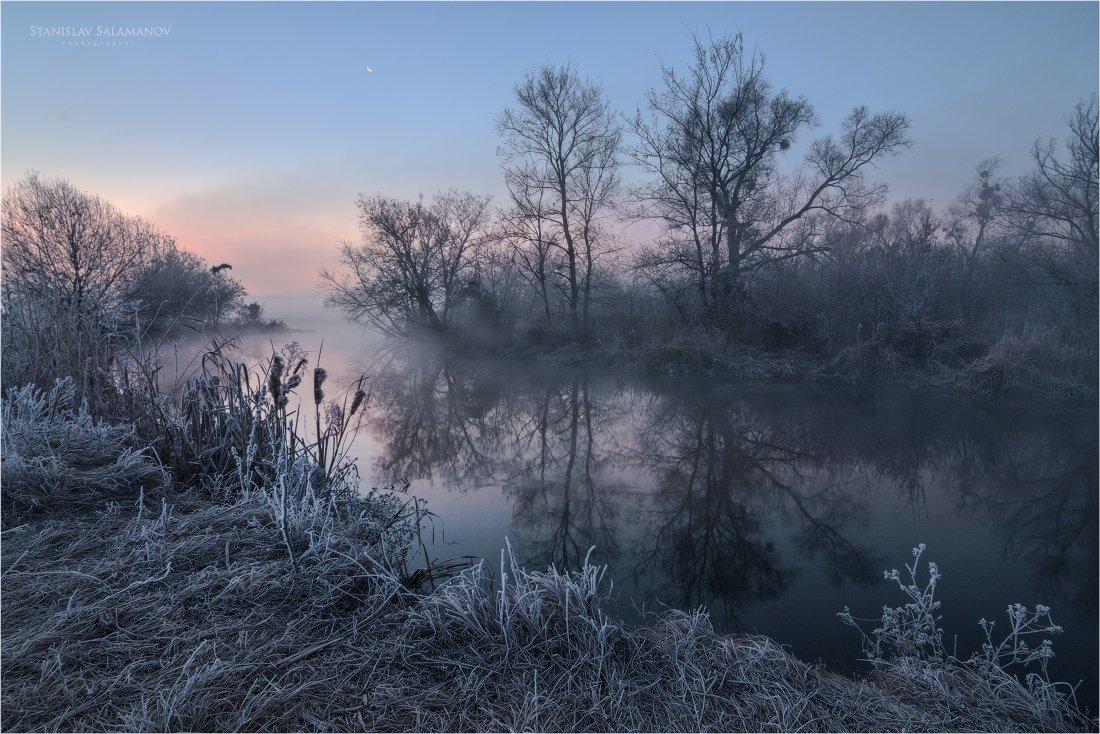 утро, туман, иней, заморозок, отражения, рассвет, сумерки, Станислав Саламанов