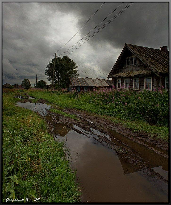 лето,деревня,панорама, Roman Goryachiy