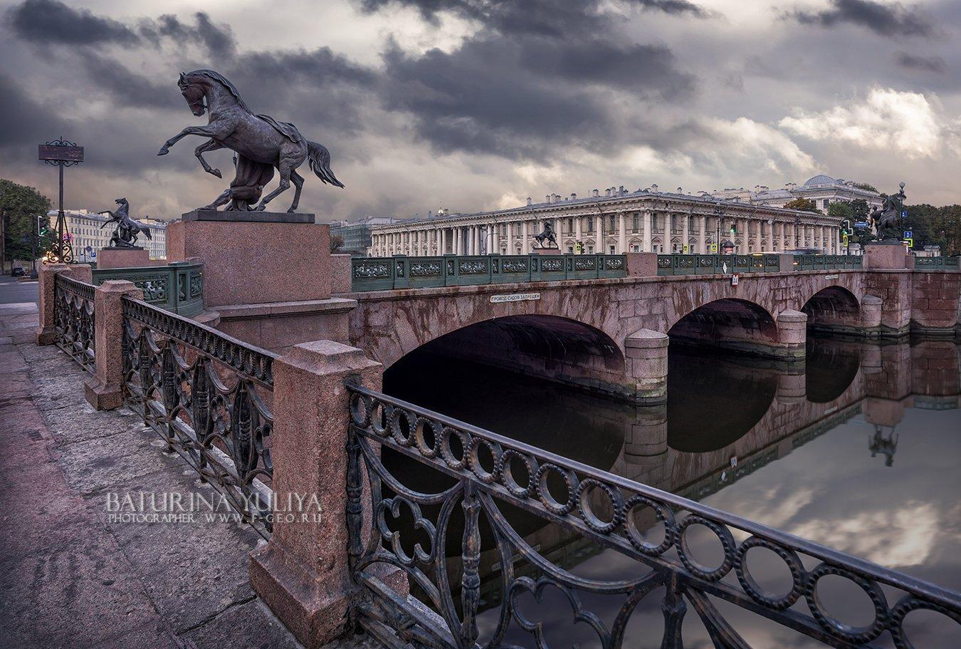 Санкт-Петербург, Петербург, Аничков мост, кони, Клодт, утро, Юлия Батурина