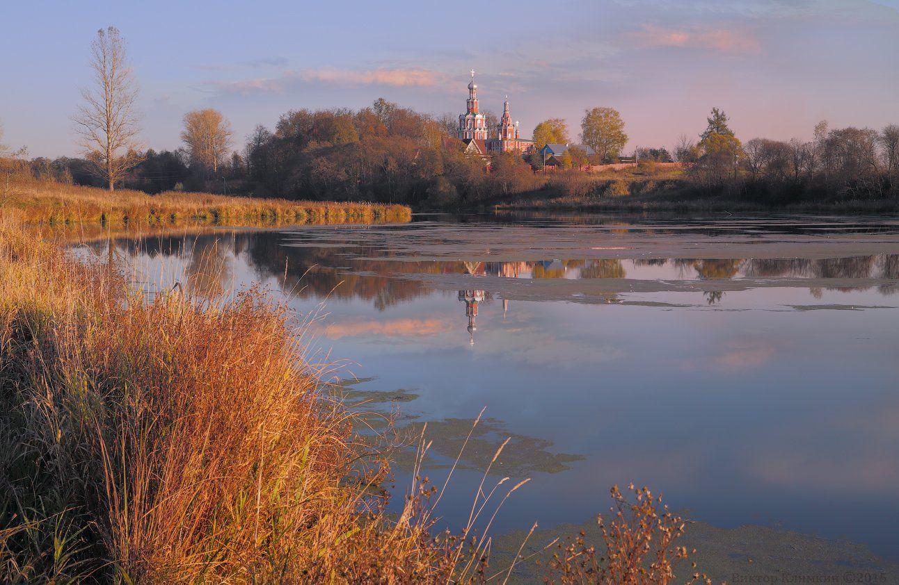вечер, осень, пруд, храм, софрино, Виктор Климкин