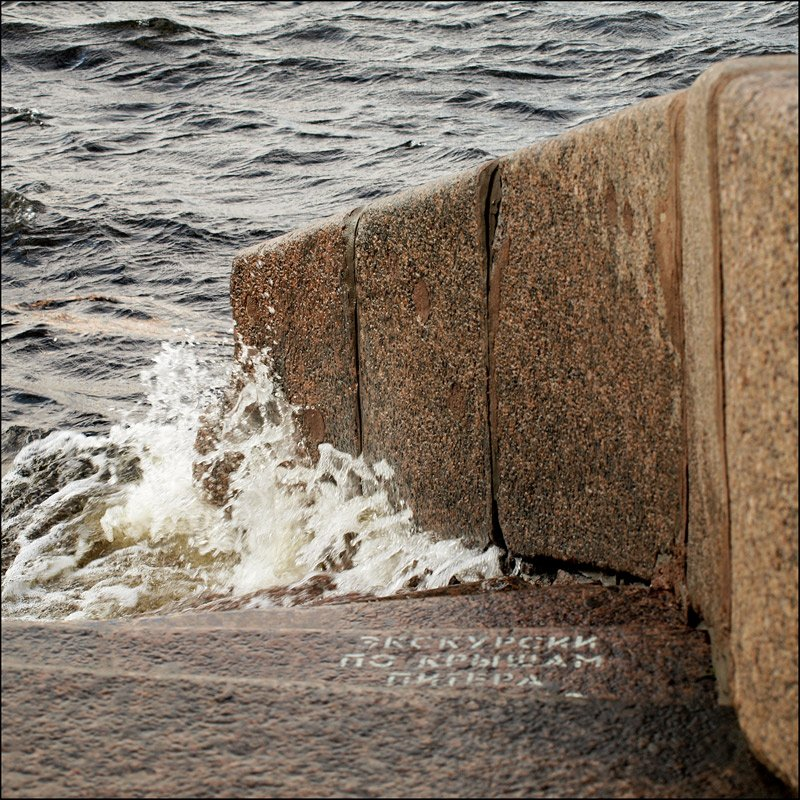 нева, наводнение, экскурсия, Андрей Литов