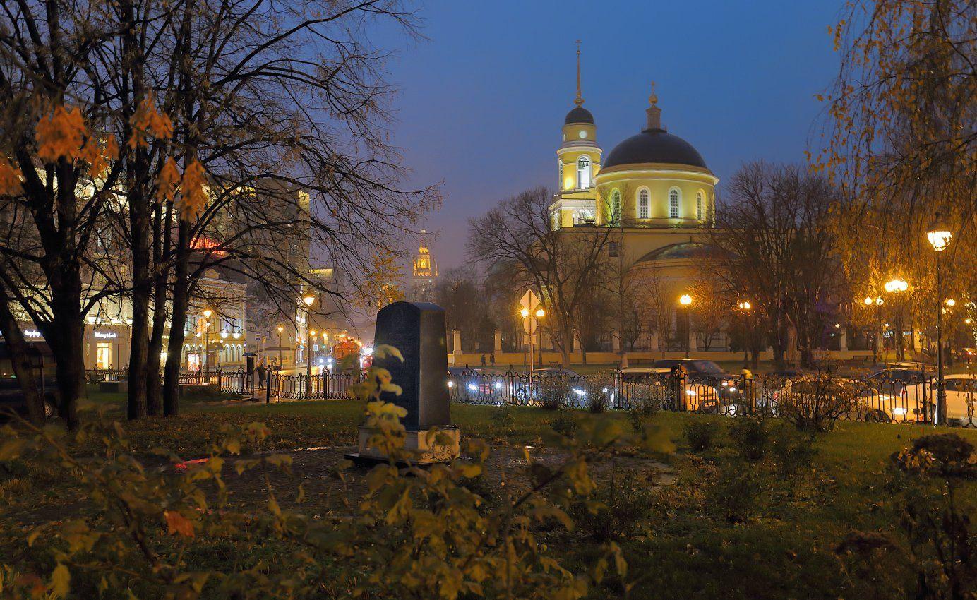большое вознесение, вечер, малая никитская, москва, осень, храм, Виктор Климкин
