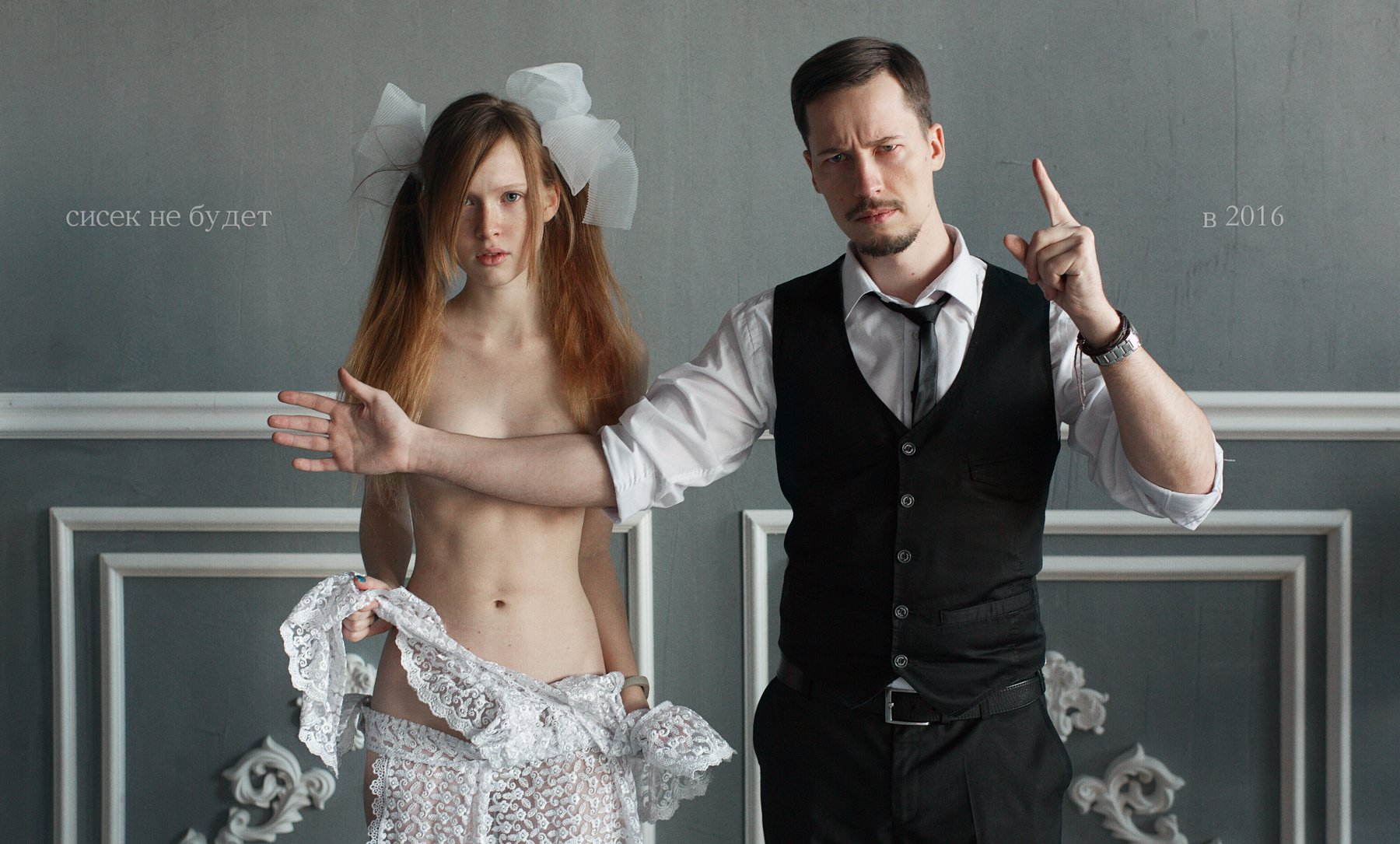 girl, studio, man, me, schoolgirl, classic, boobs, no, 2016, =), humor,, Роман Филиппов