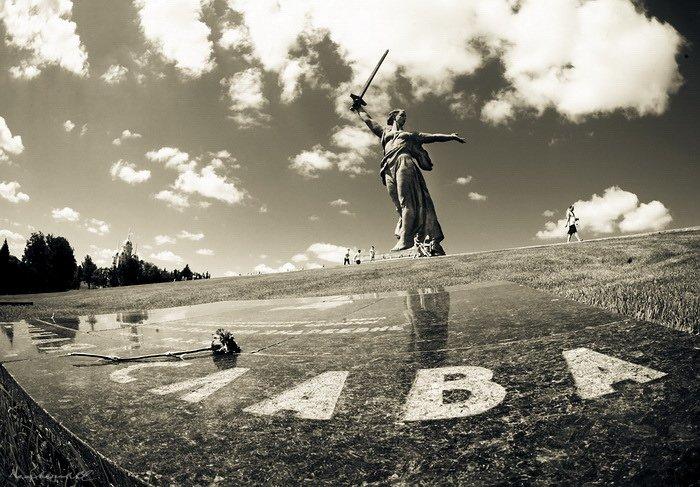 памятник, родина-мать, мамаев курган, волгоград, вечная, слава, Кирилл Брага