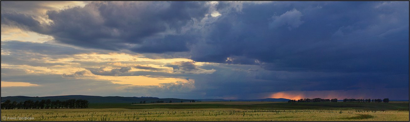 алтай, горы, предгорья,туча, небо, аня графова, Аня Графова