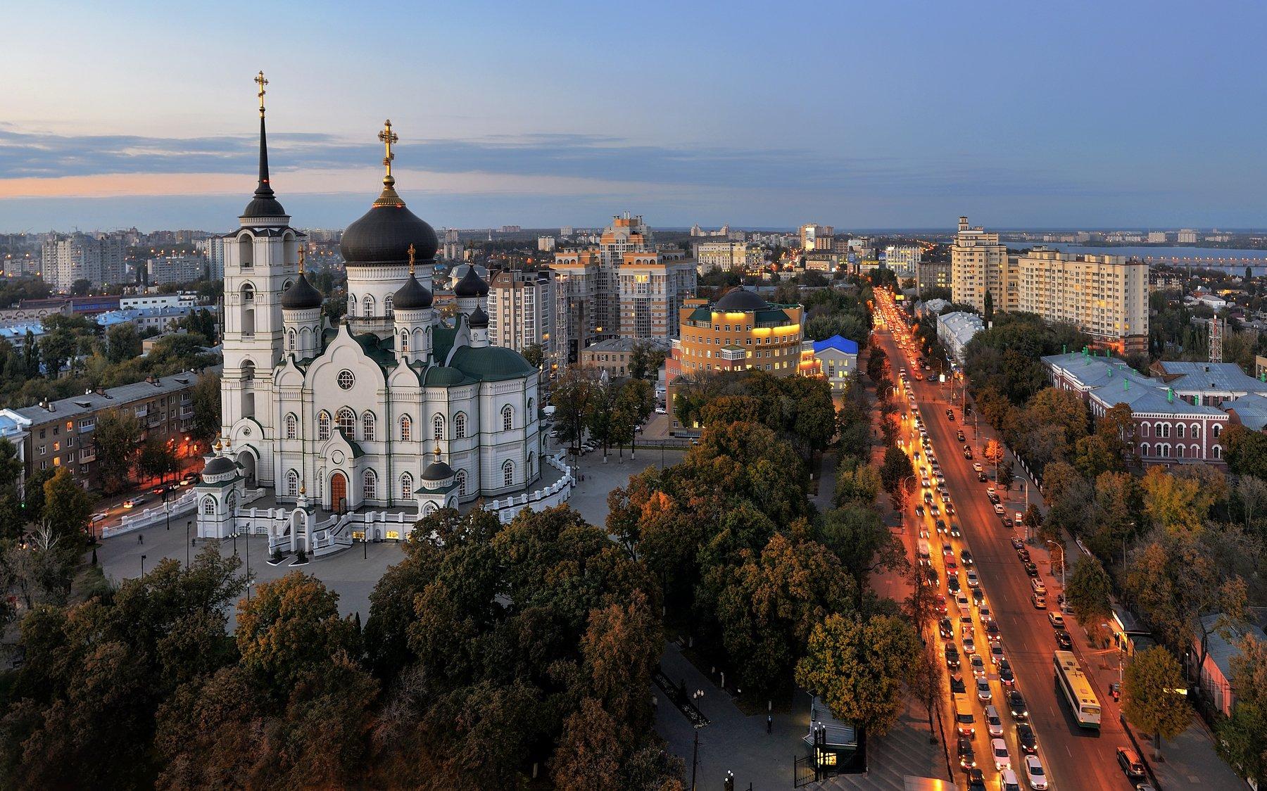 Воронеж в картинках сегодня