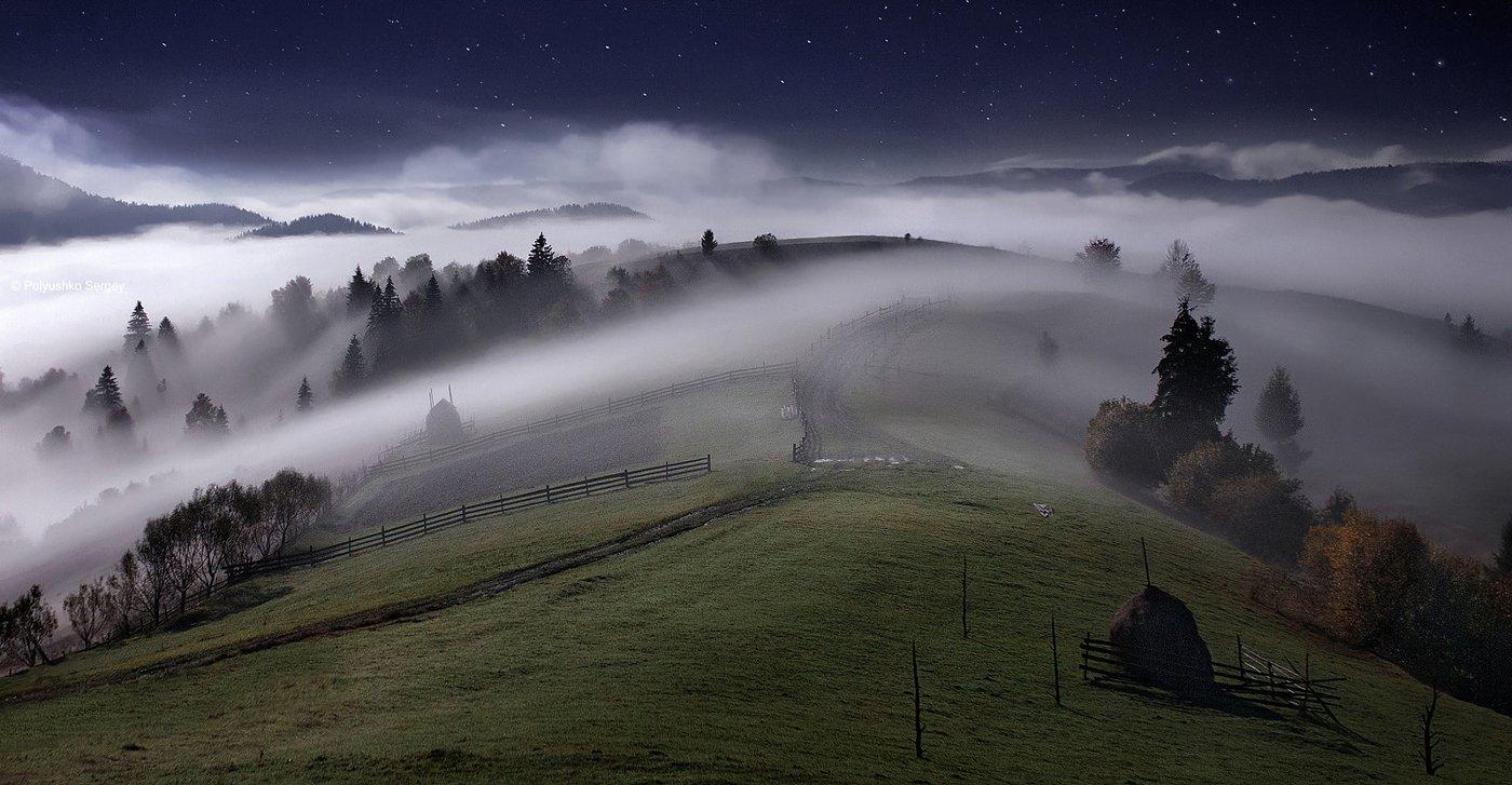 звезды, карпаты, ночь, туман, Полюшко Сергей