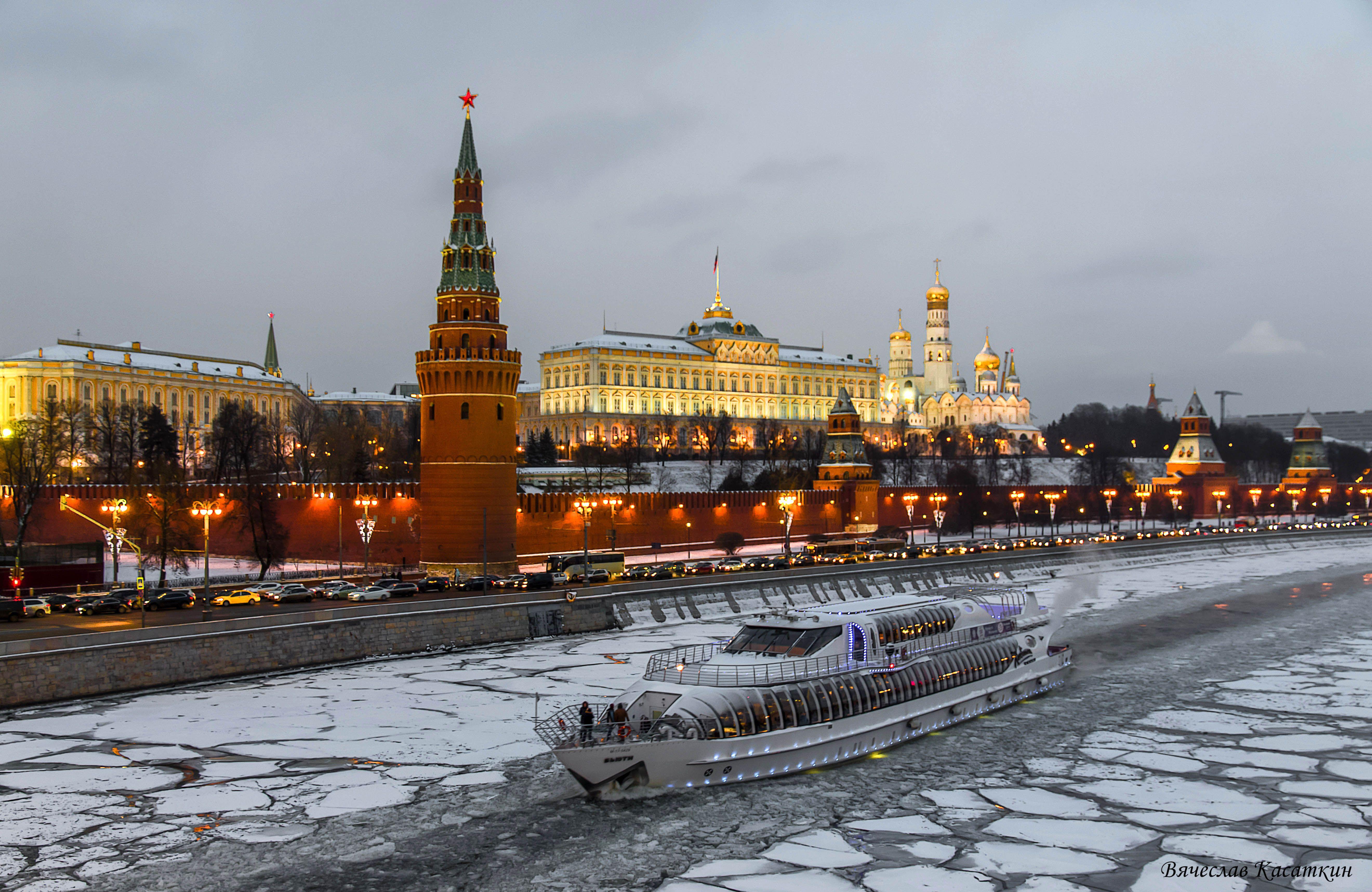 Картинки москва зимой 2018, рисованные картинки жениха