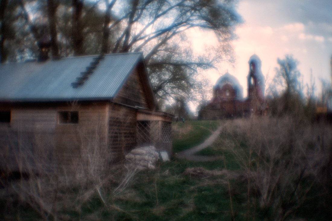 Храм, крестильня, монокль, вечер, Александр Авилов