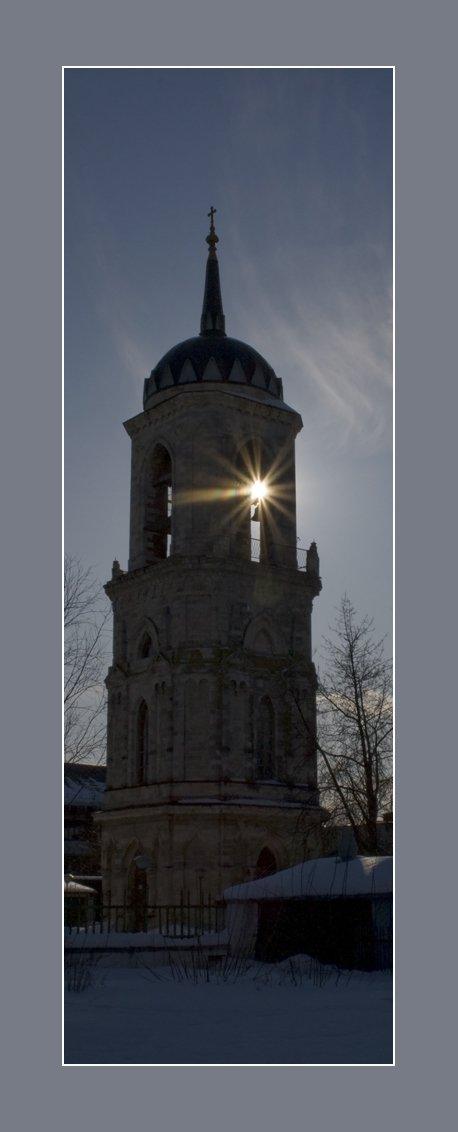 лучи, солнца, март, Slaura