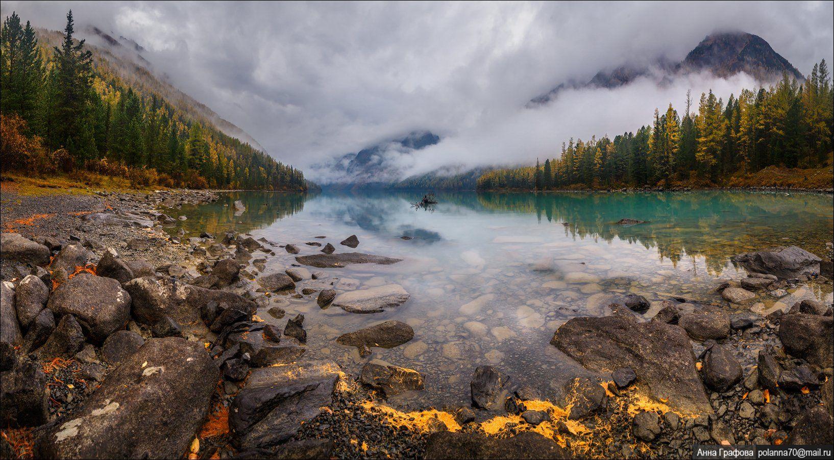 алтай, аня графова, горный алтай, горы, катунский хребет, кучерлинское озеро, осень, Аня Графова