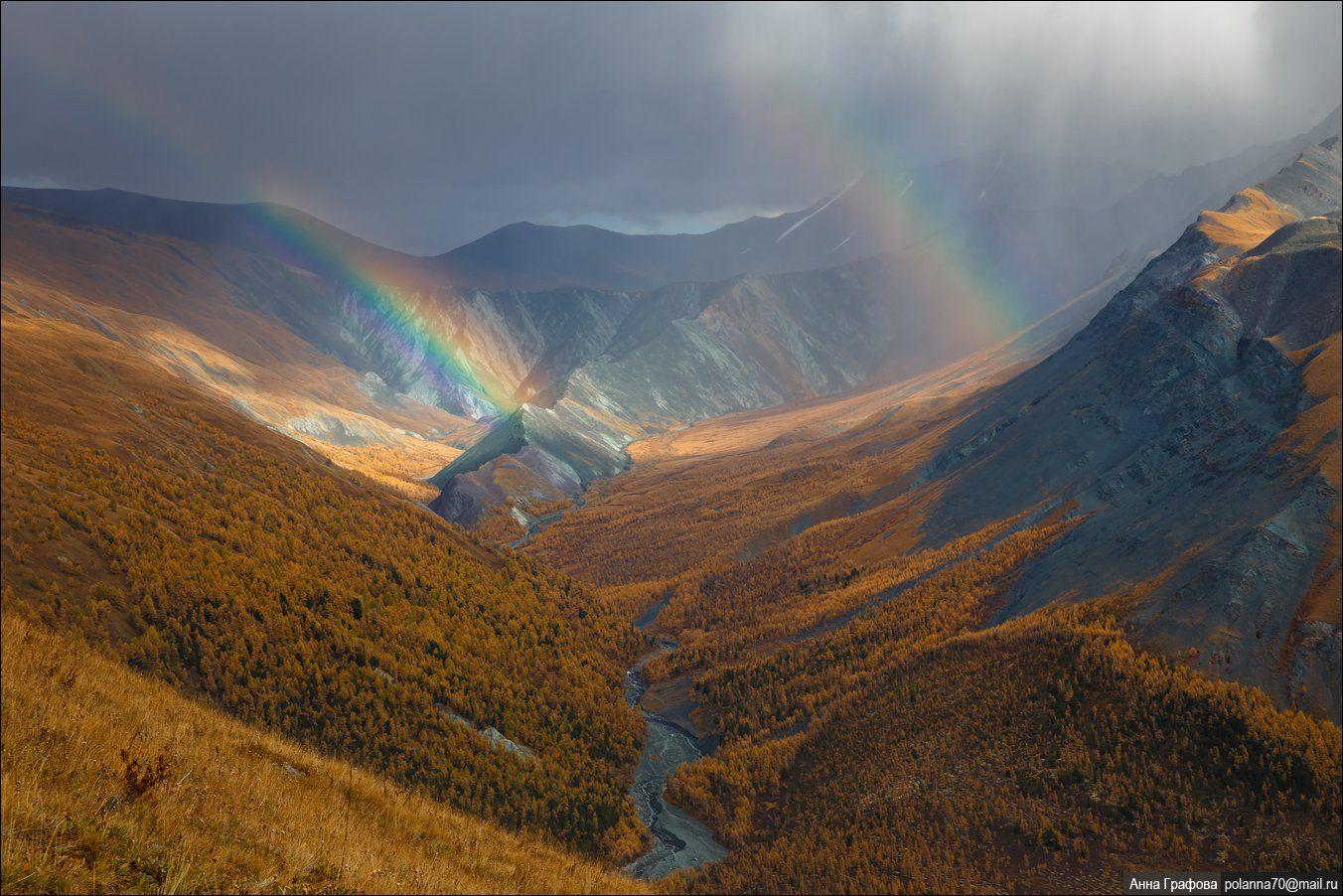 Алтай, Аня графова, Горный алтай, Горы, Катунский хребет, Осень, Радуга, Ярлу, Аня Графова