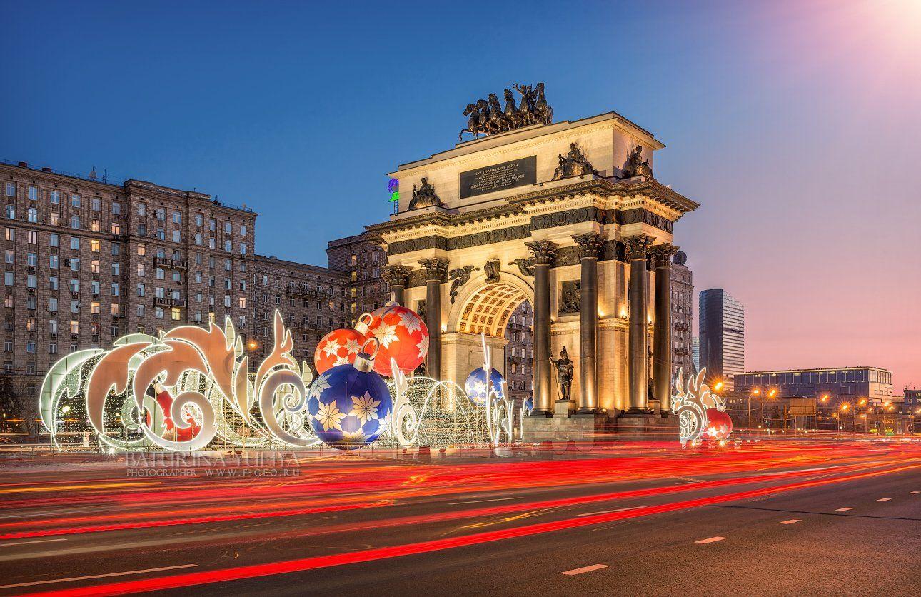 триумфальная арка, москва,новый год, украшение, архитектура, утро, рассвет, зима, Юлия Батурина