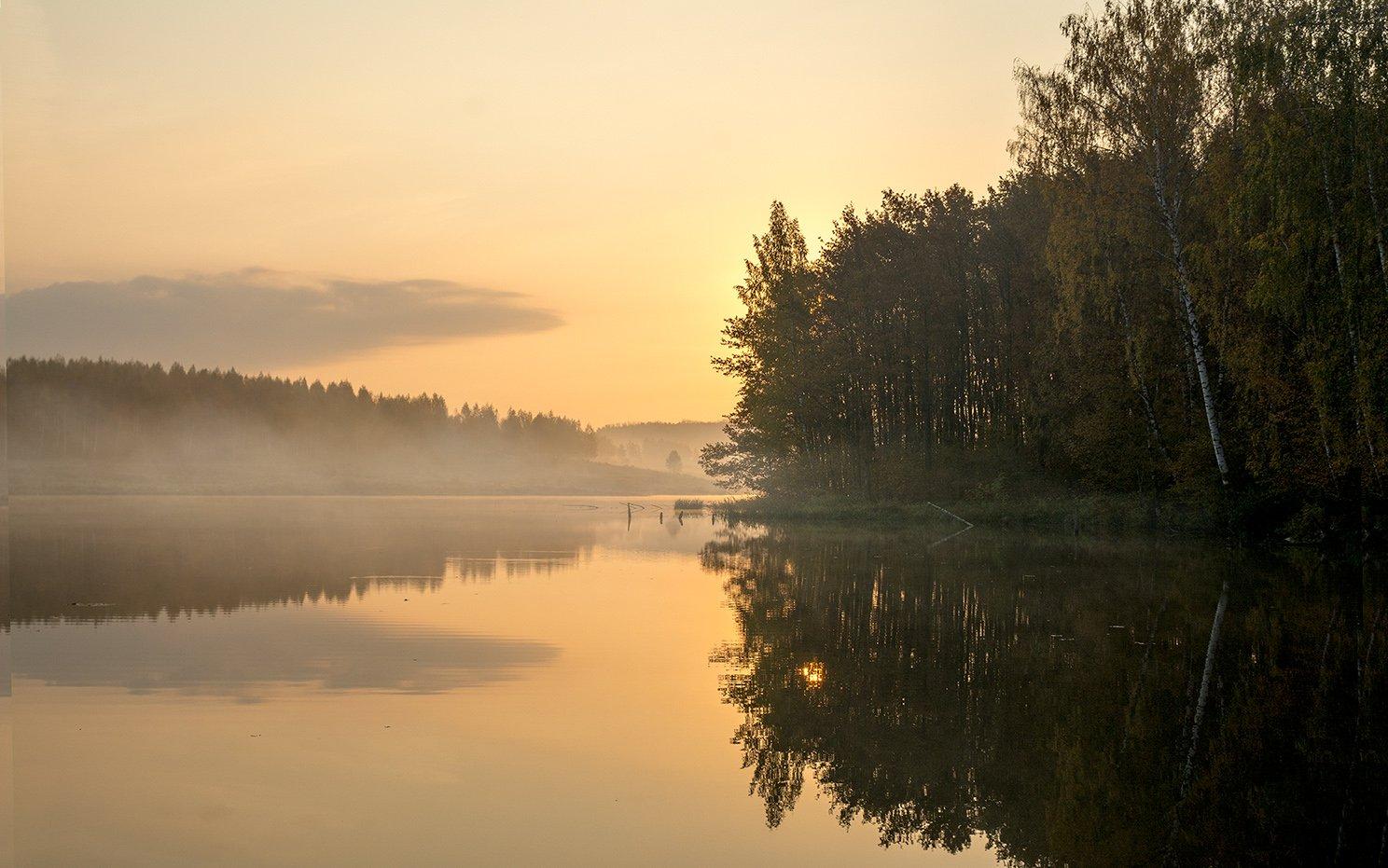 пейзаж,осень,рассвет,туман, Зверев Анатолий