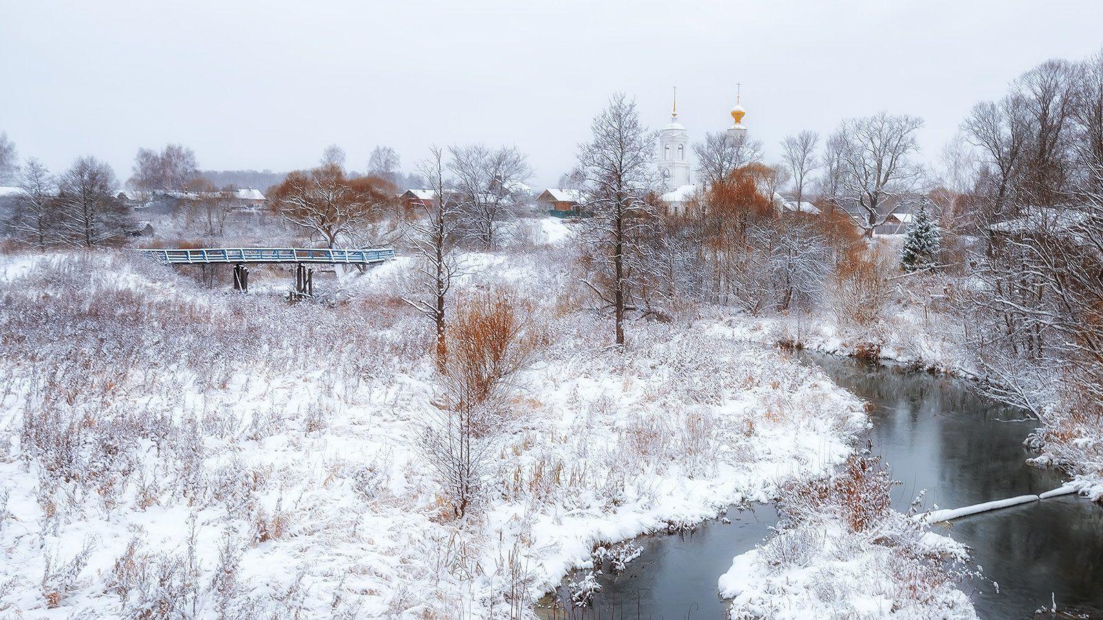 ноябрь, снег, осень, река, церковь, мост, Олег Белый