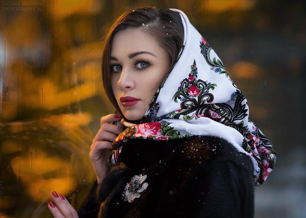 , Татьяна