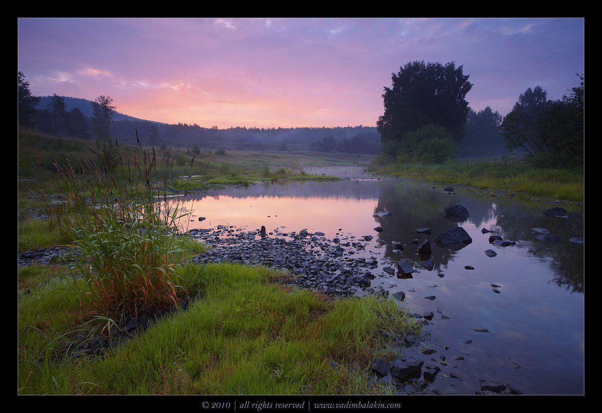река чусовая, средний урал, россия, рассвет, Vadim Balakin