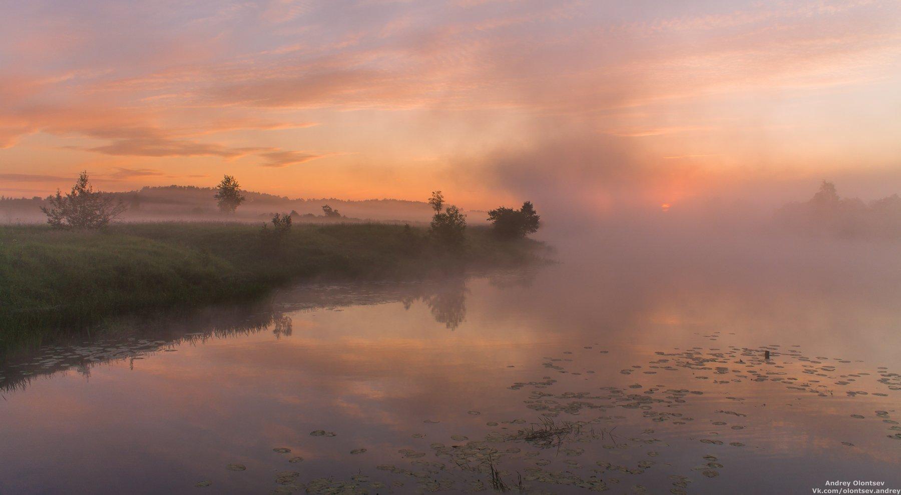 дубна, пейзаж, лето, рассвет, туман, canon, Андрей Олонцев