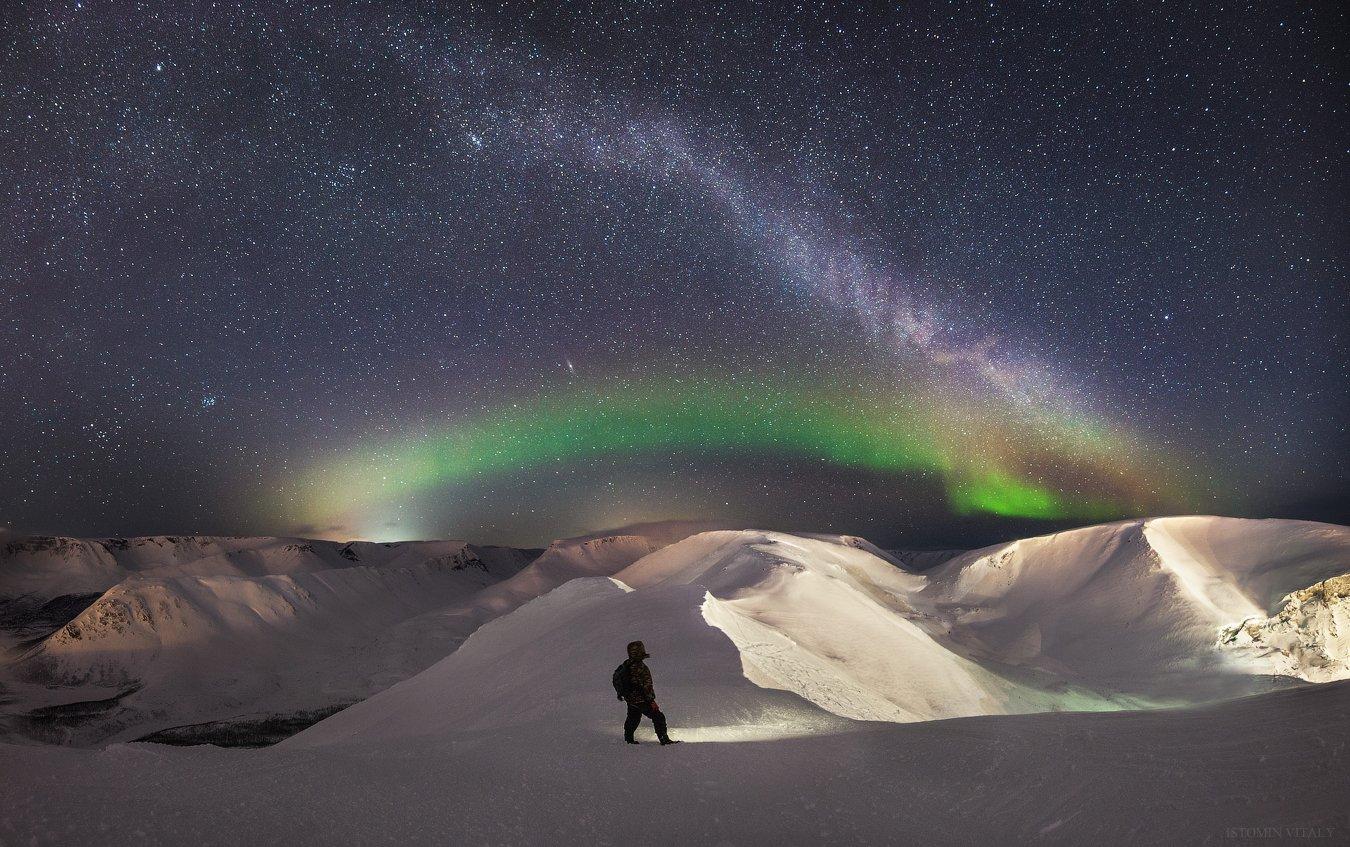 пейзаж,звезды,человек,россия,свет,хибины,кировск,млечный,аврора,панорама,свет,цвет,ночь, Истомин Виталий