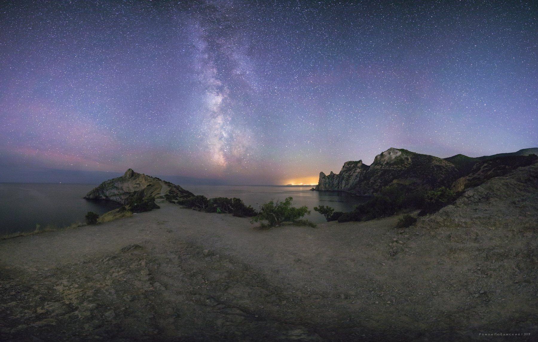 ночь, звезды, ночная фотография, млечный путь, крым, роман любимский, Роман Любимский