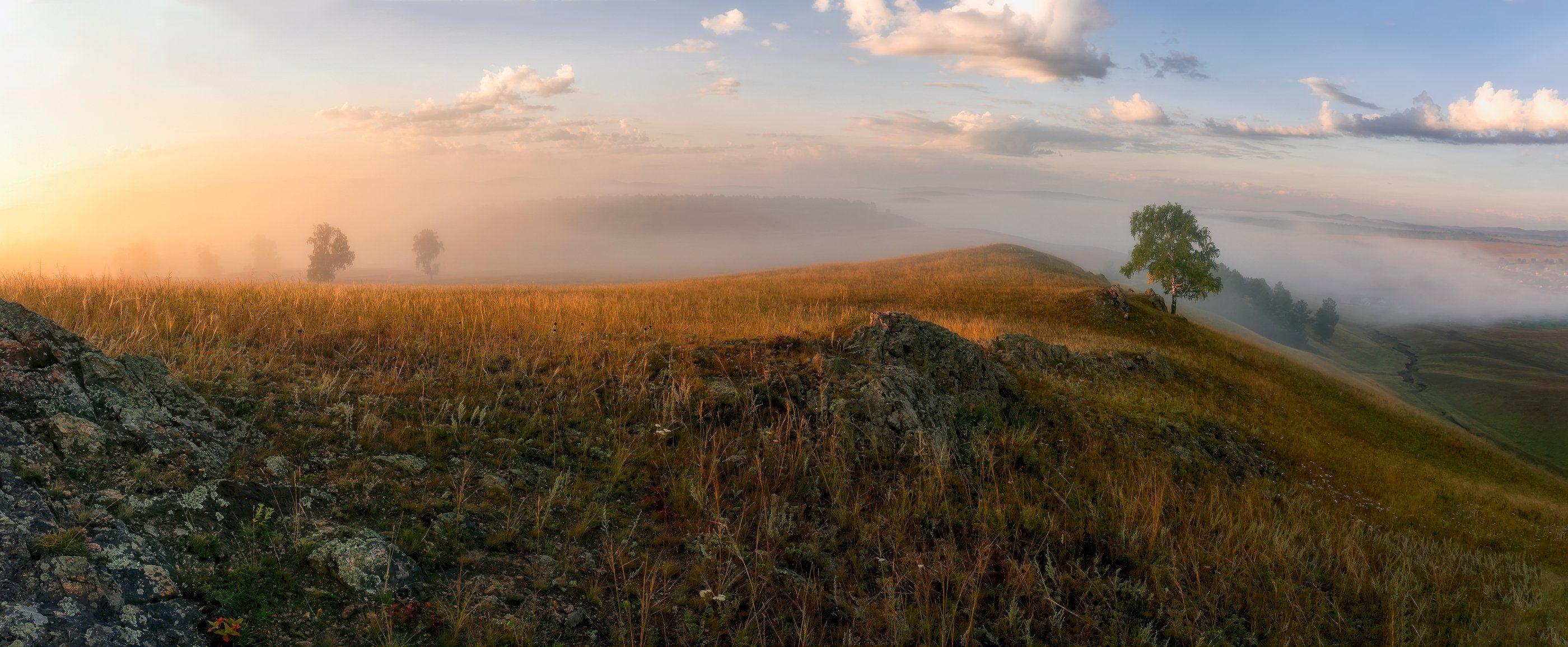 панорама, рассвет, восход, заря, туман, горы, урал, Леонид