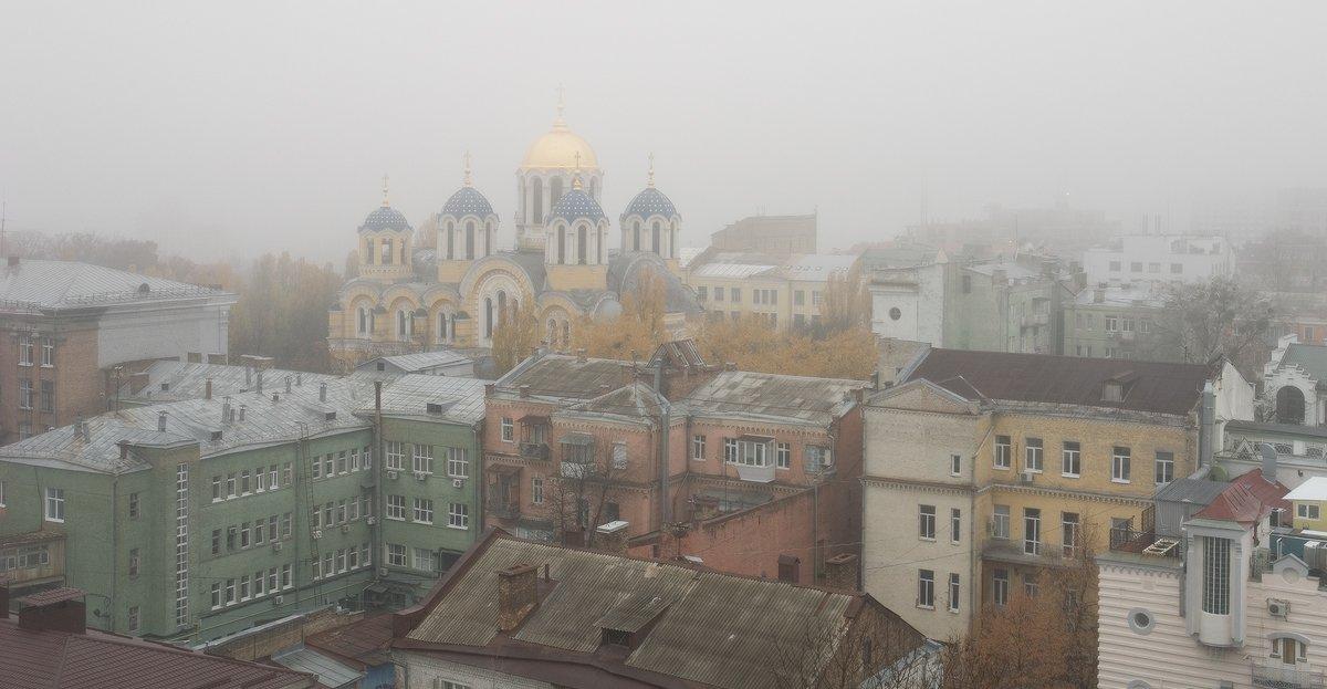 козлов артур, утро, туман, владимирский собор, город, киев, Kozlov Artur