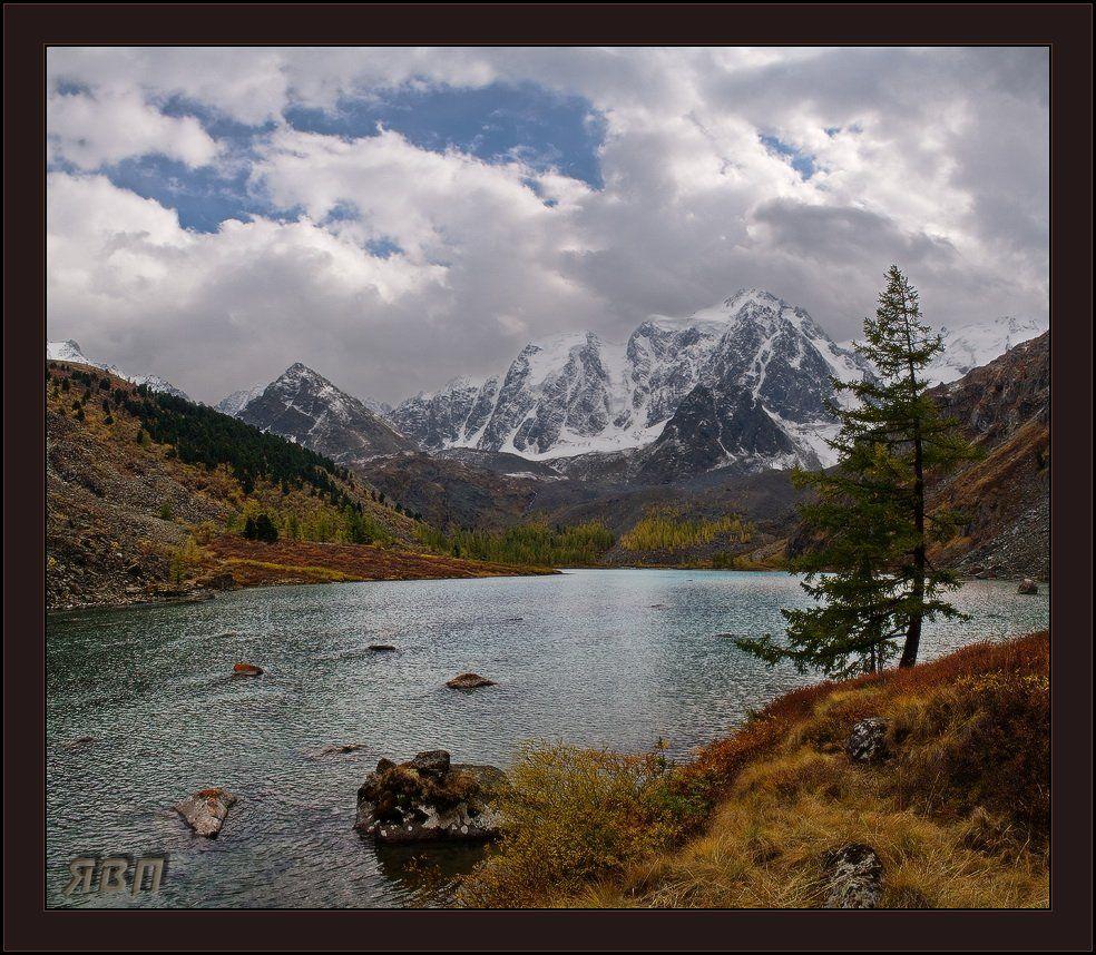 осень, шавлинское, озеро, пейзаж, горы, Виталий из Н-ска