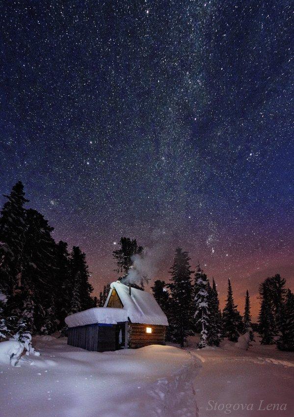 тайга, домик, ночь, зима, звезды, Лена Стогова